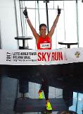 .Australias Suzy Walsham wins womens title in S. Koreas first vertical marathon .