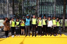 인천동구, 아동친화도시 조성을 위한 '옐로카펫'설치