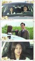 """[일일드라마 예고]'빛나라 은수104회'박찬환,박하나에""""어렸을 때 따듯하게 안아주지 못해 미안""""아빠의 진심 전해"""