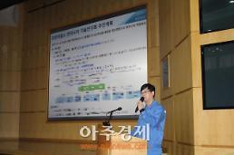포스코 포항제철소, 엔지니어 전문 역량 강화...기술연구회 출범