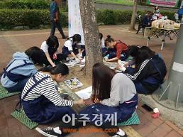 성남시청소년재단 '펀-어라운드!'1차 활동 성황리 마쳐