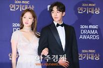 'YG 사내 커플, 공식 열애 인정'…이성경♥남주혁, 4세 연상연하 모델 출신 연기자들의 사랑