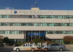 경기도보건환경硏, 레지오넬라 독감·폐렴 예방 나서
