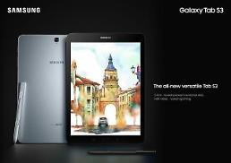 .Price of Samsungs premium tablet Galaxy Tab S3 revealed online.