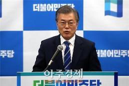 """문재인 """"유네스코 문화재 '제주해녀' 적극 보호 지원 할 것"""""""