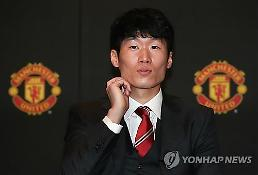 .Park Ji-sung selected for Michael Carricks testimonial match: Yonhap.