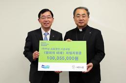 두산, 미혼모 자립 위한 지원금 1억여 원 전달