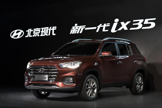 SUV在华销售大增 现代起亚推新车型提振业绩