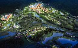 홍콩 지메이그룹, 코오롱 라비에벨 관광단지에 5600억 투자 협약 추진