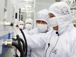 SK hynix posts record earnings, pledges more investment in NAND flash