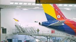 [아주동영상] 아시아나항공 A350 메이킹 영상 공개