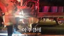 해운대 교통사고 발생…70대 노인 2명 사망