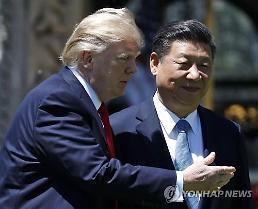 [글로벌포토] 트럼프 중국 환율 조작국 미지정 불가피...시진핑 좋아해