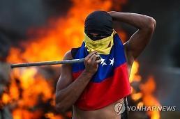 베네수엘라 반정부 시위에 최소 26명 사망...4주째 이어진 시위에 혼란 계속