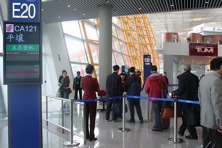 중국국제항공, 평양행 노선 내달 운항 재개