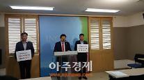 박승희 인천시의원 바른정당 탈당해,자유한국당 복당 선언