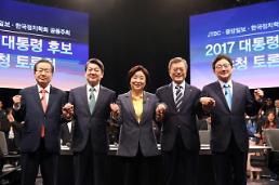 .<2017年总统大选>主要候选人举行第四轮电视辩论会 经济就业问题激烈交锋.