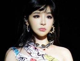 .韩部分综艺节目充斥粗口 引发观众争议.
