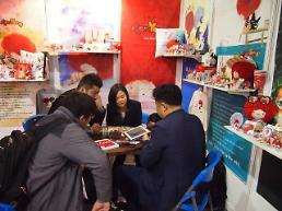 중국 최대 문화상품 박람회서 우리 만화·애니메이션·캐릭터 알린다