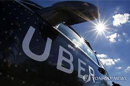.US cab-hailing app operator Uber fined for illegal service in S. Korea.