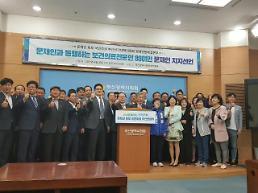 부산, 보건의료 전문인 8001인 문재인 후보 지지선언