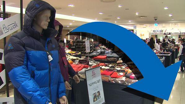 韩经济释放复苏信号 年轻一代消费心理指数仍下降