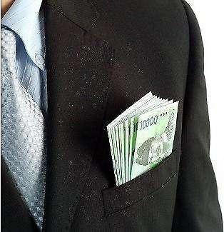 韩国500强企业平均年薪7400万韩元 最高1.199亿韩元