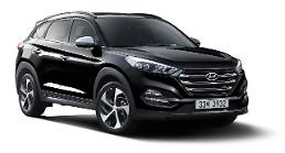 .Hyundai Motor Q1 net plunges 21% on weak China sales: Yonhap.