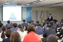 DGB생명보험, 임직원 대상 경영전략 설명회 개최