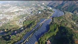 도화, 약 1142억원 규모 일본 태양광발전소 수주