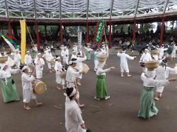 렛츠런파크 부경, 미리보는 광안리 어방축제 개최