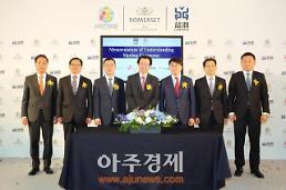 제주신화월드 1차 개장 '가시권'…서머셋 제주신화월드 오픈