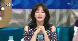 '라디오 스타서 존재감' 김혜은, 이색 경력 화제