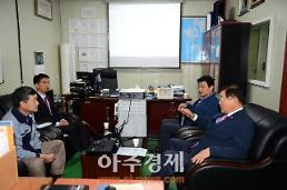김석환 홍성군수, 주요기업 방문 현장애로 청취