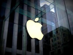 Corte Madera Apple Store burglarized again and lost $24,000 worth Apple products
