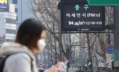 """韩国教育部治霾新举措 明年设立""""雾霾研究学校"""""""