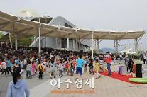 5월 황금연휴, 여수세계박람회장 이벤트 '풍성'