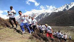 .[GLOBAL PHOTO] International Langtang Marathon in Nepal.