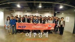 UNIST, 아시아권 대학생들에게 특화 기술창업 교육‧멘토링 제공