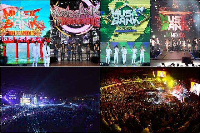 [VIDEO] KBS「ミュージックバンク」、2年ぶりのワールドツアー・・・スペシャルMCはパクボゴム&アイリーン