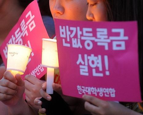 """韩四年制大学平均学费668万韩元 延世大学被称""""贵""""族学校"""