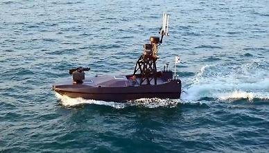 .S. Koreas first unmanned spy boat showcased for surveillance along sea border .