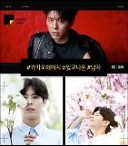 [VIDEO] カカオページ、韓流スターパク・ボゴム登場の広報グラビア公開