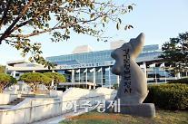 경기도 지방하천관리위, 와부읍 행복센터 증축애로 해소