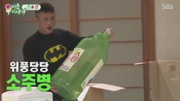 김건모♥한영, SBS '미운 우리새끼' 통해 결혼하나요?