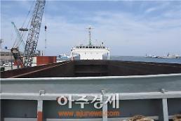 제주 선박설비 변경 화물선·모래운반선 잇따라 적발