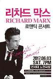 .US rock star Marx cancels promotion trip to S. Korea due to tensions.