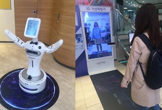 韩流通业界掀AI服务大战 三次元购物不再是梦