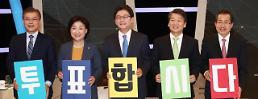 .<2017年总统大选>特朗普要求韩方为萨德买单 各主要总统候选人怎么看?.