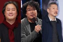 박찬욱·봉준호·홍상수, 제70회 칸 영화제 찾는다…'한국영화' 풍년